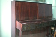 Grand Belarus (about 50 yrs old ) Piano.