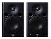 Yamaha MSP5 Studio (Pair) Studio Monitor