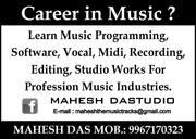 music recording studio and sound classes